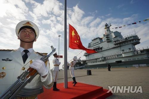 중국 항공모함 산둥함 [신화=연합뉴스 자료사진]