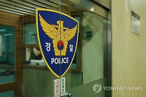 경찰 [연합뉴스 자료사진]