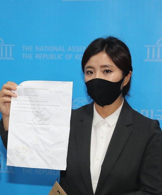 국민의힘 대전유성구을 당협위원장 김소연 변호사. 연합뉴스