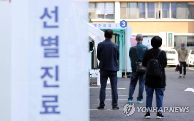 코로나19 검사 위해 줄 선 시민들 [연합뉴스 자료사진]