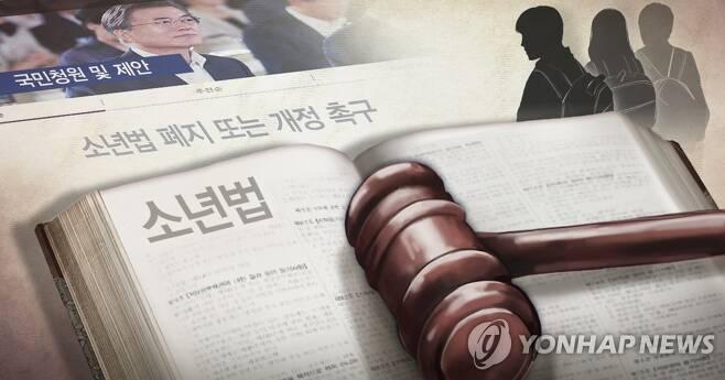[정연주 제작] 사진합성·일러스트 (사진출처: 청와대 홈페이지 캡처)