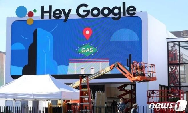 지난 1월 미국 네바다주 라스베이거스 컨벤션센터에 마련된 국제가전전시회 'CES 2020'(International Consumer Electronics Show) 외부 전시장에 구글 부스가 준비 중이다. /사진=뉴스1