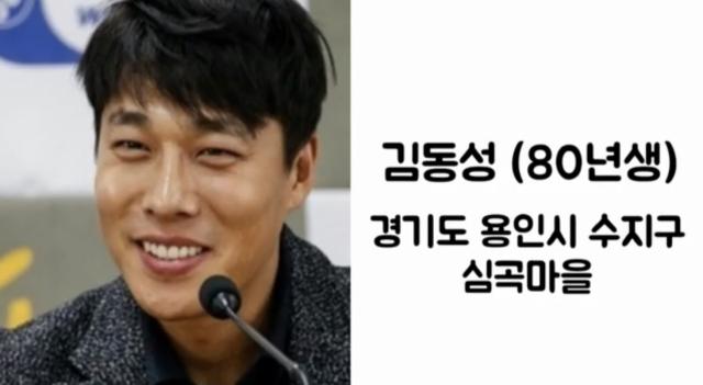 ▲ 쇼트트랙 국가대표 선수 출신 김동성 씨는 <배드파더스> 사이트 유튜브 버전에서 경기도 편에 5일 밤 등재됐다. ⓒ배드파더스