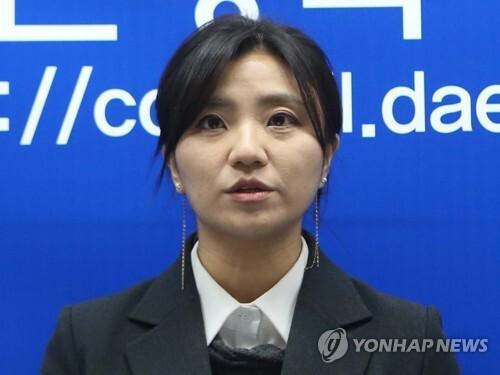 김소연 국민의힘 대전 유성을 당협위원장 [촬영 한종구 기자]