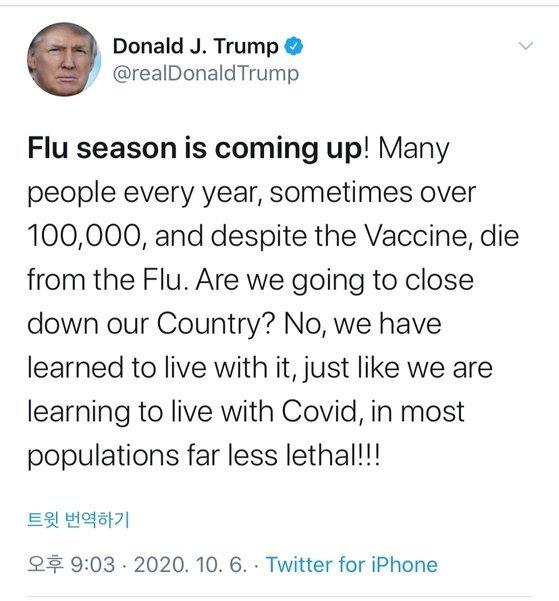 도널드 트럼프 미국 대통령이 6일(현지시간) 독감 유행시기를 알리며 코로나19의 위험을 축소하는 취지의 글을 트윗했다. [트위터 캡쳐]