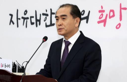국민의힘 태영호 의원. 연합뉴스