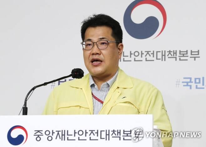 손영래 중앙사고수습본부 전략기획반장 [연합뉴스 자료 사진]