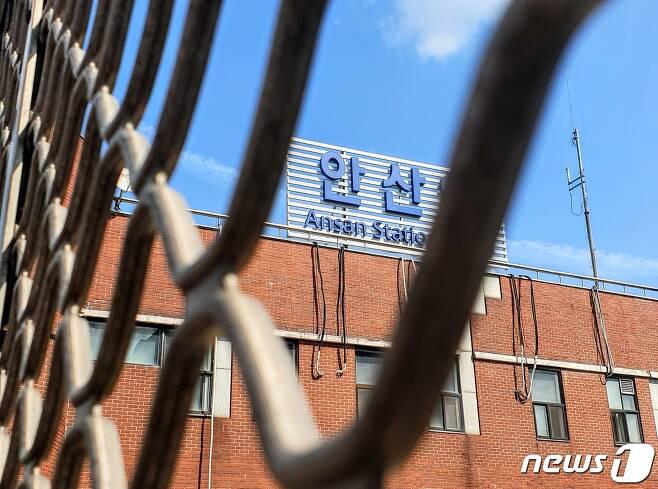 경기 안산 단원구 원곡동 수도권 전철 안산역 모습 2020.9.28/뉴스1 © News1 황덕현 기자