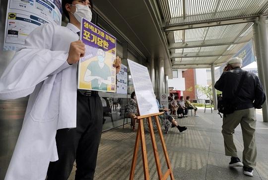 의사가운 들고 병원 앞 1인시위 하는 의대생 연합