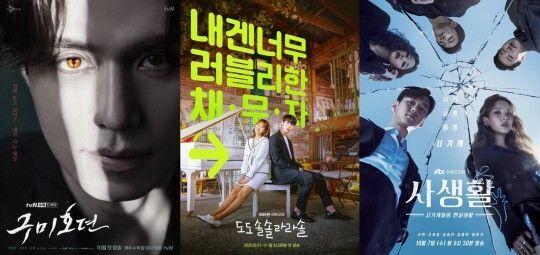 ⓒtvN, KBS2, JTBC