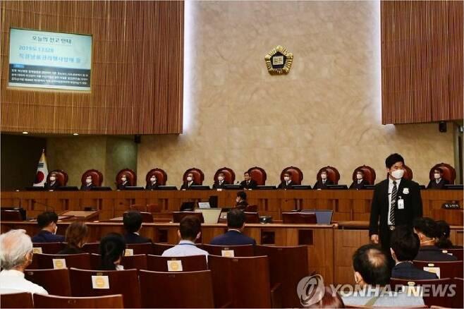 김명수 대법원장을 비롯한 대법관들이 선고 공판을 진행하고 있다. (사진=연합뉴스)