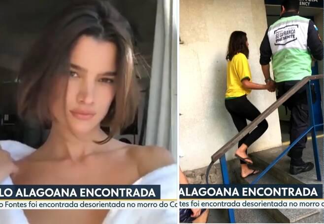 사진=브라질 글로부 TV 캡처