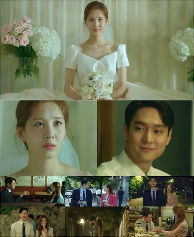 ▲ 제공 JTBC '사생활'