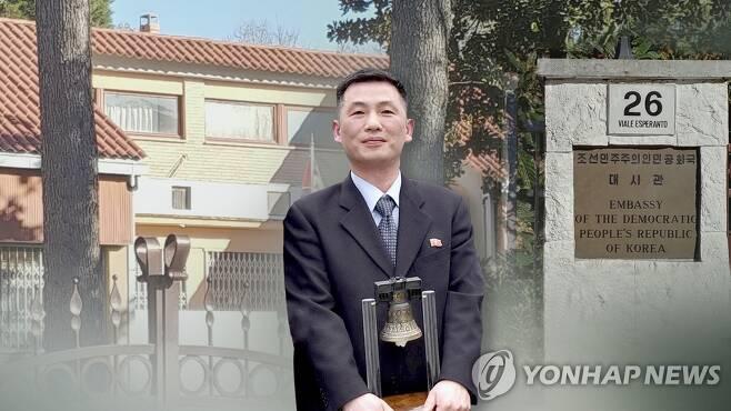 """""""2년 전 사라진 北조성길, 작년 7월 한국 입국"""" (CG) [연합뉴스TV 제공]"""