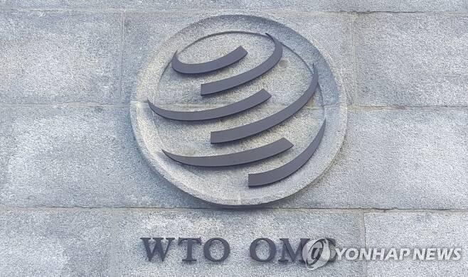 세계무역기구(WTO) [연합뉴스 자료사진]