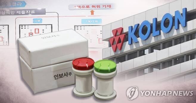 코오롱생명과학 '인보사'(PG) [정연주 제작] 사진합성·일러스트