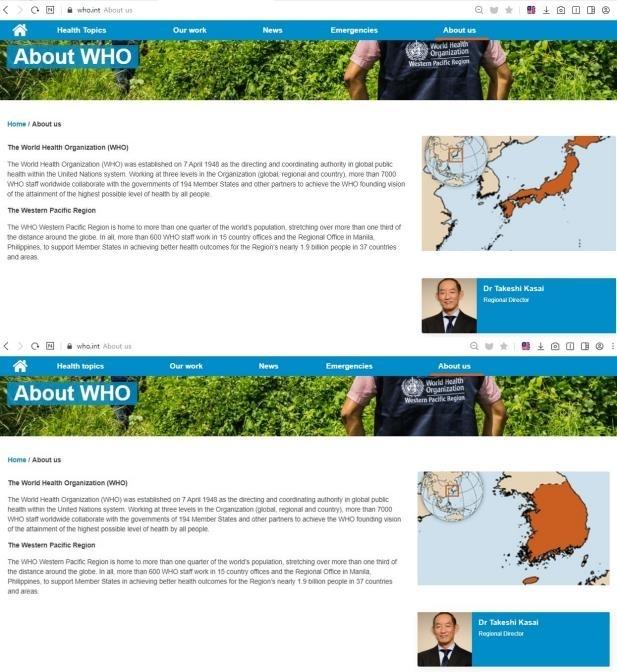 최근 업데이트된 일본지도(위)와 한국지도(아래)의 정보는 바뀌지 않았다 [반크 제공]