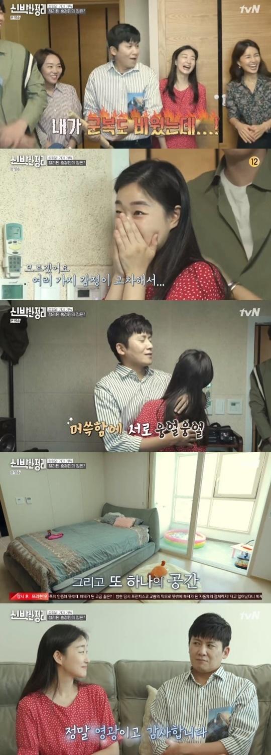 홍경민/tvN캡처© 뉴스1