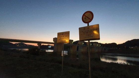 지난 9일 충남 공주시 공주보 공도교 아래 주차장 입구에 취사를 금지한다는 공주시장·공주경찰서장 명의의 경고문이 설치돼 있다. 신진호 기자