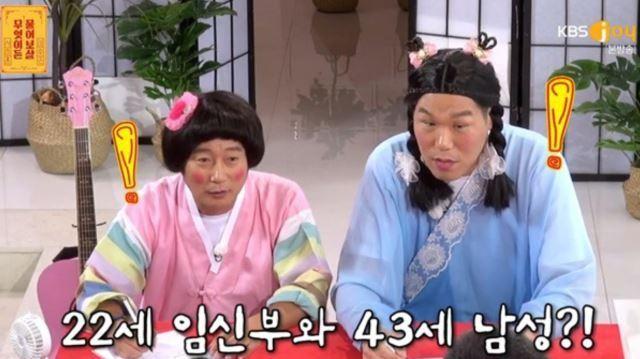 KBS joy 영상 캡처