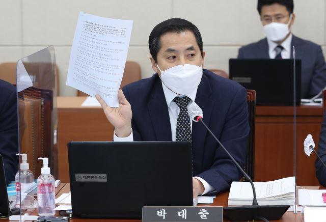 박대출 국민의힘 의원