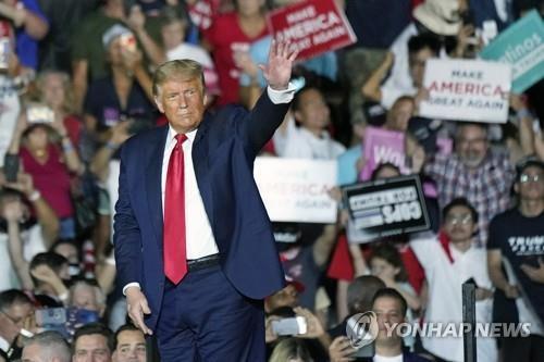 도널드 트럼프 미국 대통령(자료사진) [AP=연합뉴스]