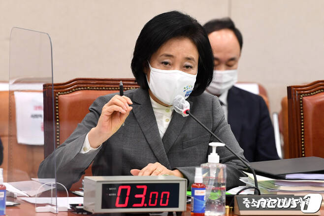 박영선 중소벤처기업부 장관 © News1 박세연 기자