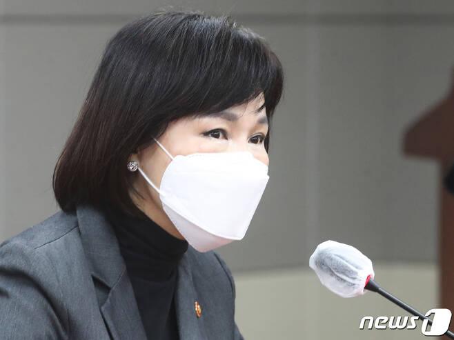 전현희 국민권익위원장.2020.10.8/뉴스1 © News1 송원영 기자