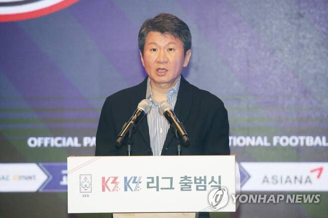 정몽규 대한축구협회장  [연합뉴스 자료사진]