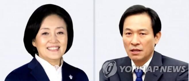 박영선 장관(왼쪽), 우상호 의원 [연합뉴스TV 제공]