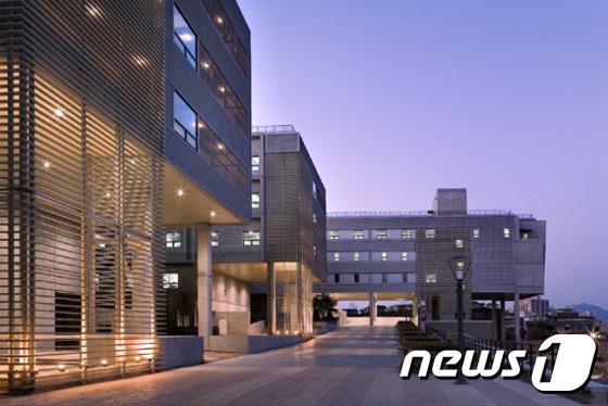한국예술종합학교 /뉴스1DB © News1