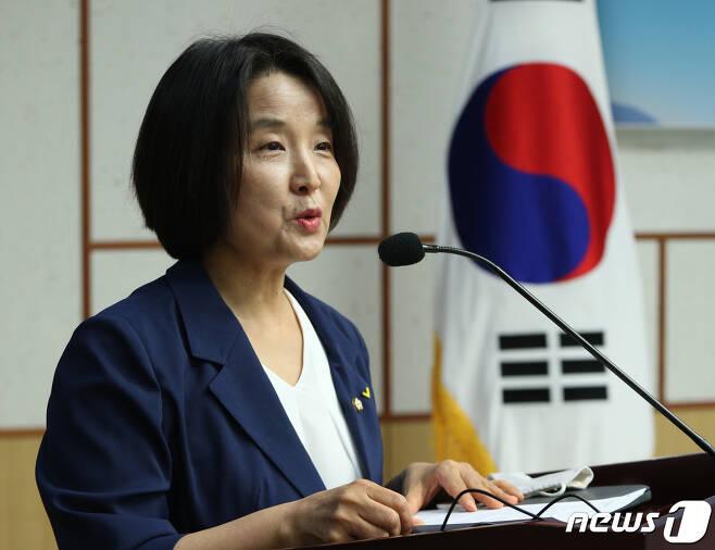 이은주 국회의원 © News1 DB