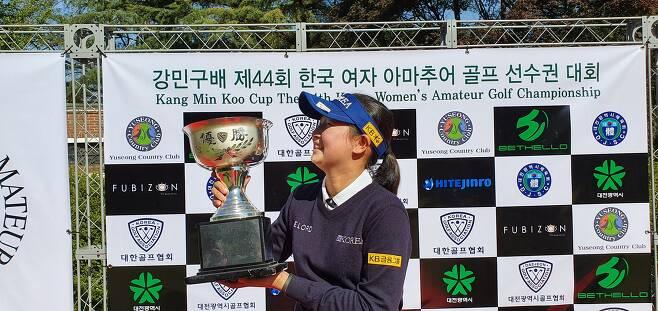 /민학수 기자 강민구배 제44회 한국여자아마추어골프선수권 대회에서 우승한 이정현이 우승 트로피를 들고 활짝 웃고 있다.