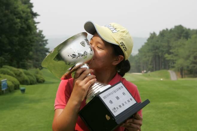 /대한골프협회 2006년 강민구배 한국여자아마추어 선수권에서 우승하고 트로피에 입맞추는 김세영