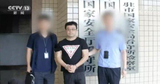중국 중앙텔레비전은 지난 11일부터 3일 연속 저녁 황금시간대에 대만 간첩단 일망타진 소식을 보도해 눈길을 끌었다. 대만 공격을 앞두고 중국의 여론을 모으고 있다는 평가를 낳는다. [중국 CCTV 캡처]