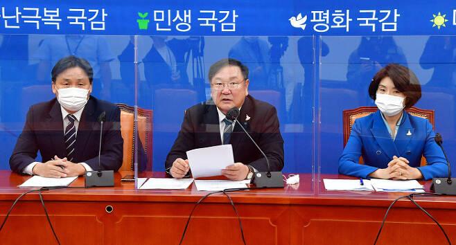 김태년 더불어민주당 원내대표(가운데)가 지난 13일 국회에서 열린 국정감사 대책회의에서 발언하고 있다. 연합뉴스