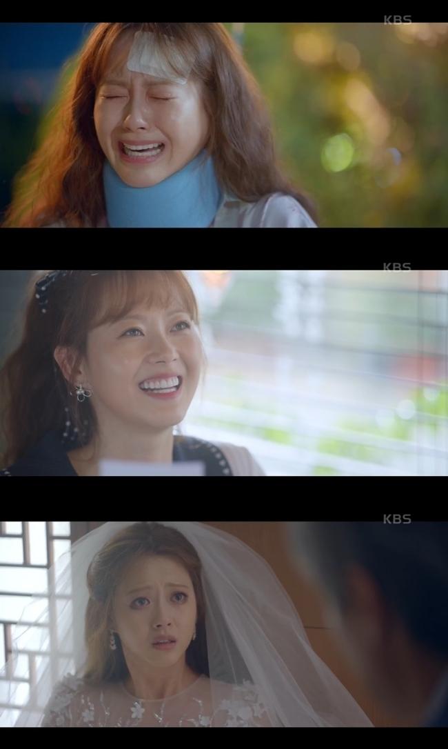 KBS 2TV '도도솔솔라라솔'캡처