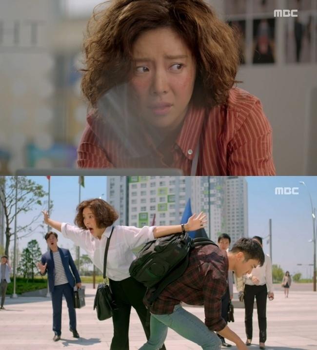 MBC '그녀는 예뻤다' 캡처
