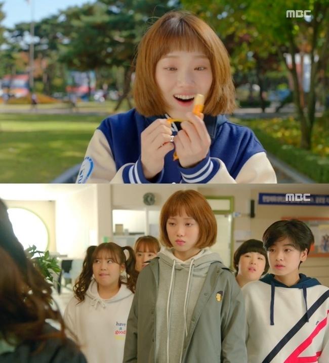 MBC '역도요정 김복주' 캡처