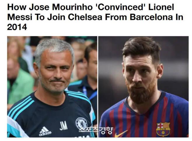 조제 무리뉴 감독이 6년전 첼시 감독 시절 리오넬 메시와 통화해 개인 합의까지 마쳤던 비화가 드러났다. 스포츠바이블 캡처
