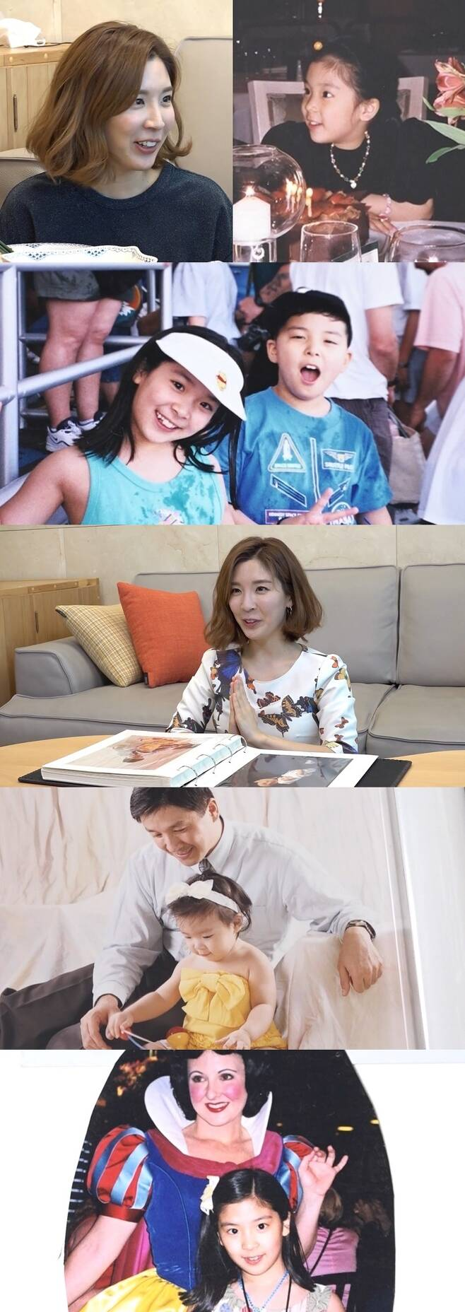 MBC '전지적 참견 시점'© 뉴스1