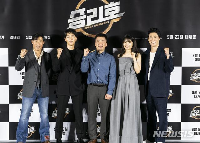 [서울=뉴시스] 8월18일 열린 영화 '승리호' 온라인 제작발표회. (사진=배급사 메리크리스마스 제공)