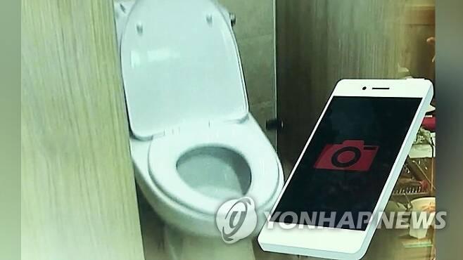 화장실 불법 촬영(CG) [연합뉴스TV 제공]