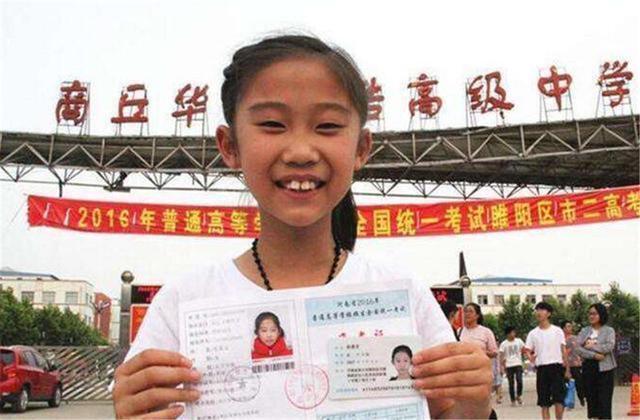 중국의 천재소녀 장이원. /사진=바이두