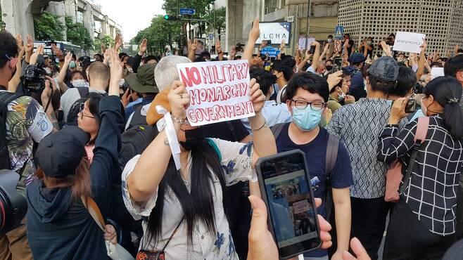 '군부·군주제 민주주의 반대' 플래카드를 들고 있는 집회 참석자. 2020.10.15 [방콕=연합뉴스 김남권 특파원]