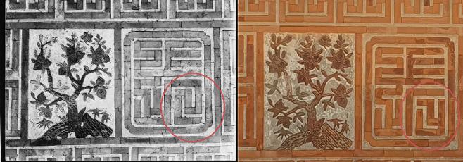 왼쪽. '장'(張)자 원형 /오른쪽. 잘못 복원된 '장(張)'자(출처:e뮤지엄)