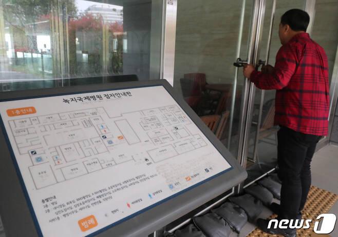 문 잠긴 제주 서귀포시 녹지국제병원 모습.2019.4.29 /뉴스1 © News1
