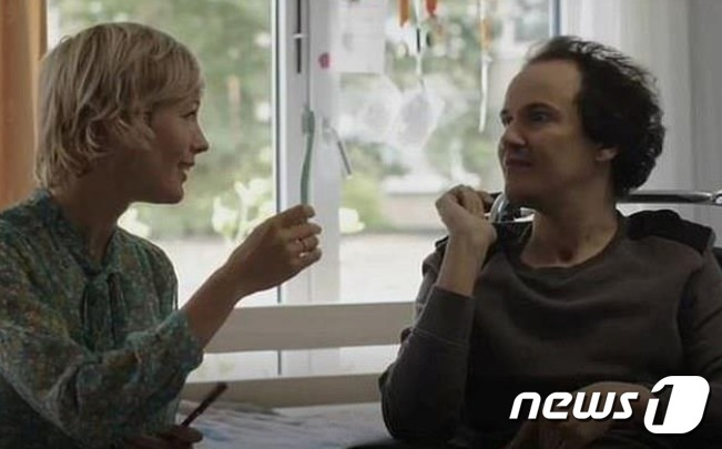 수면제 먹고 정상 회복한 네덜란드 30대 남성 리처드(데일리메일 갈무리)© 뉴스1