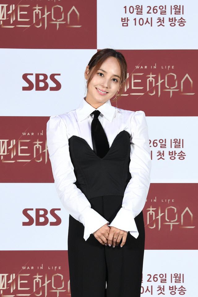 배우 유진. / 사진=SBS 제공