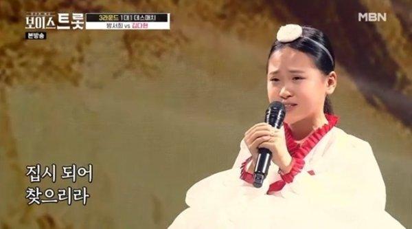김다현은 3라운드에서 부른 '천년바위'를 베스트 무대로 꼽았다. 이 곡을 부르기 위해 강화도 마니산을 오르기도 했다. 제공ㅣMBN